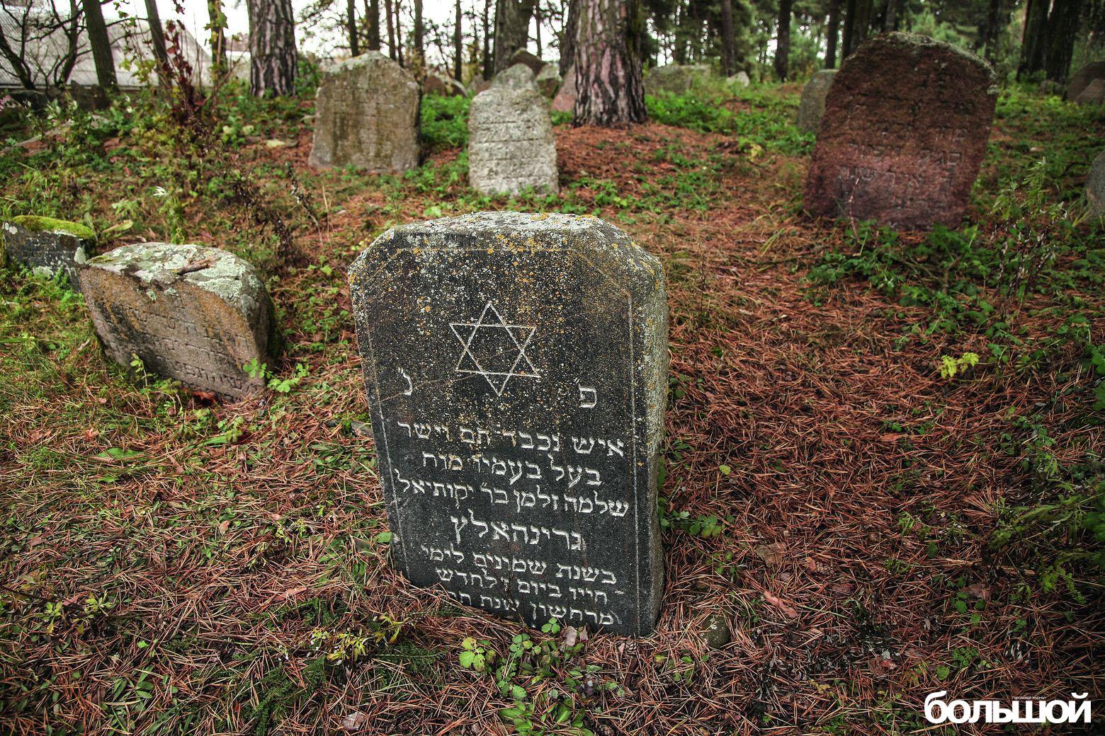 Раковское кладбище