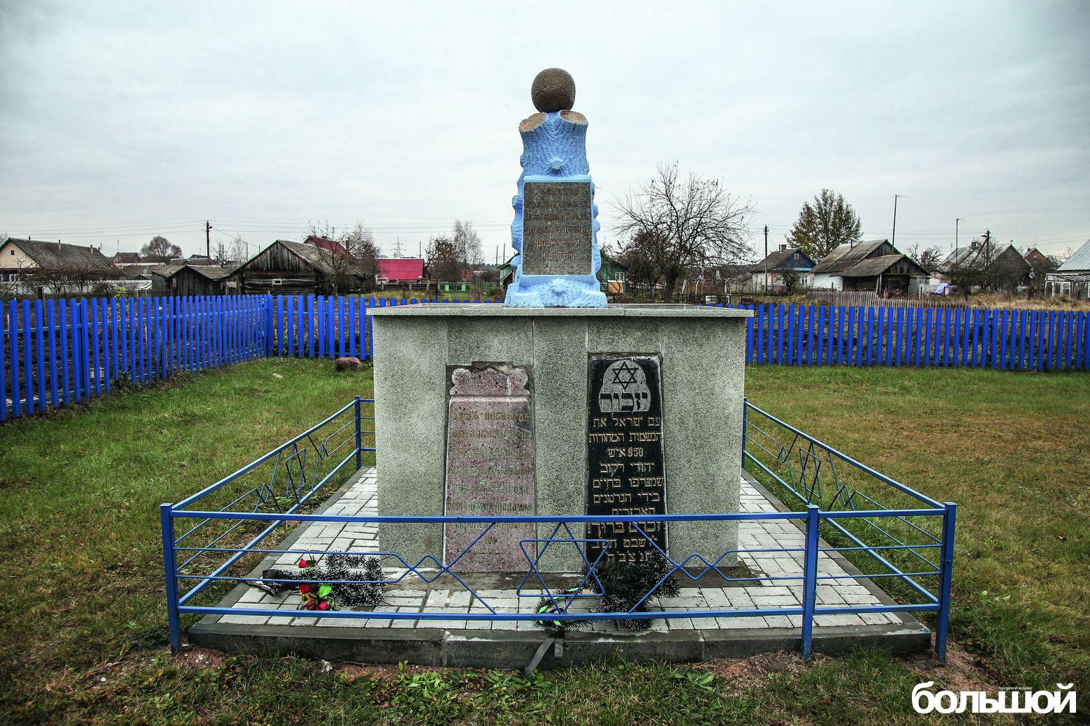 Раоквское кладбище