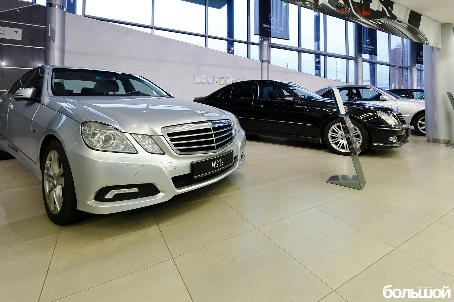 Презентация нового Mercedes-Benz E-class