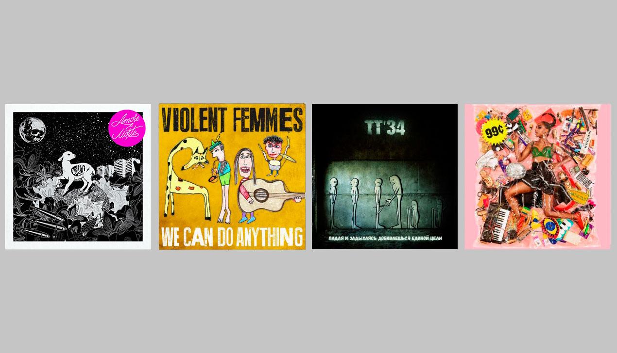 CD-обзор: Mujuice, Violent Femmes, TT-34, Santigold