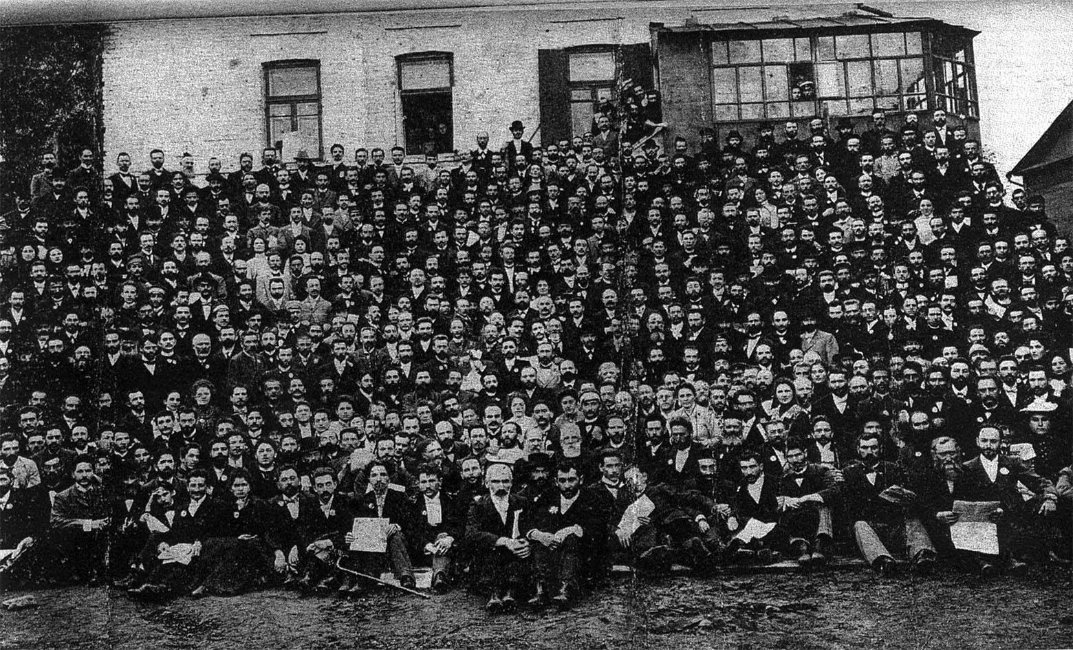 Первый съезд сионистов России в Минске