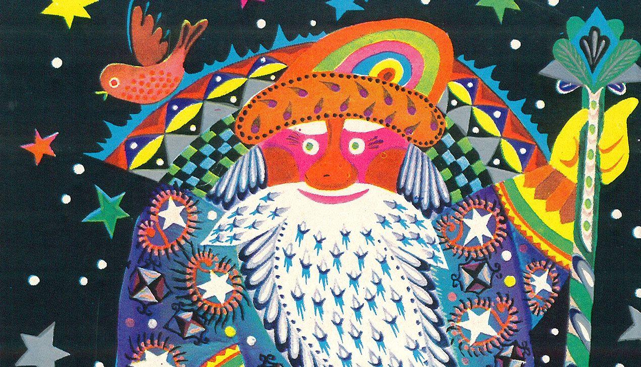 Краткая история открытки в Беларуси