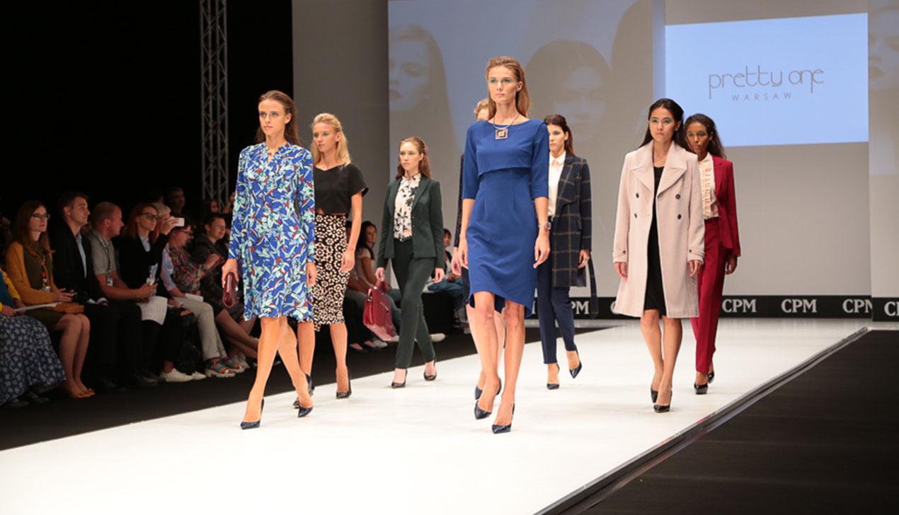 Ирина Хакамада откроет выставку моды Collection Première Moscow