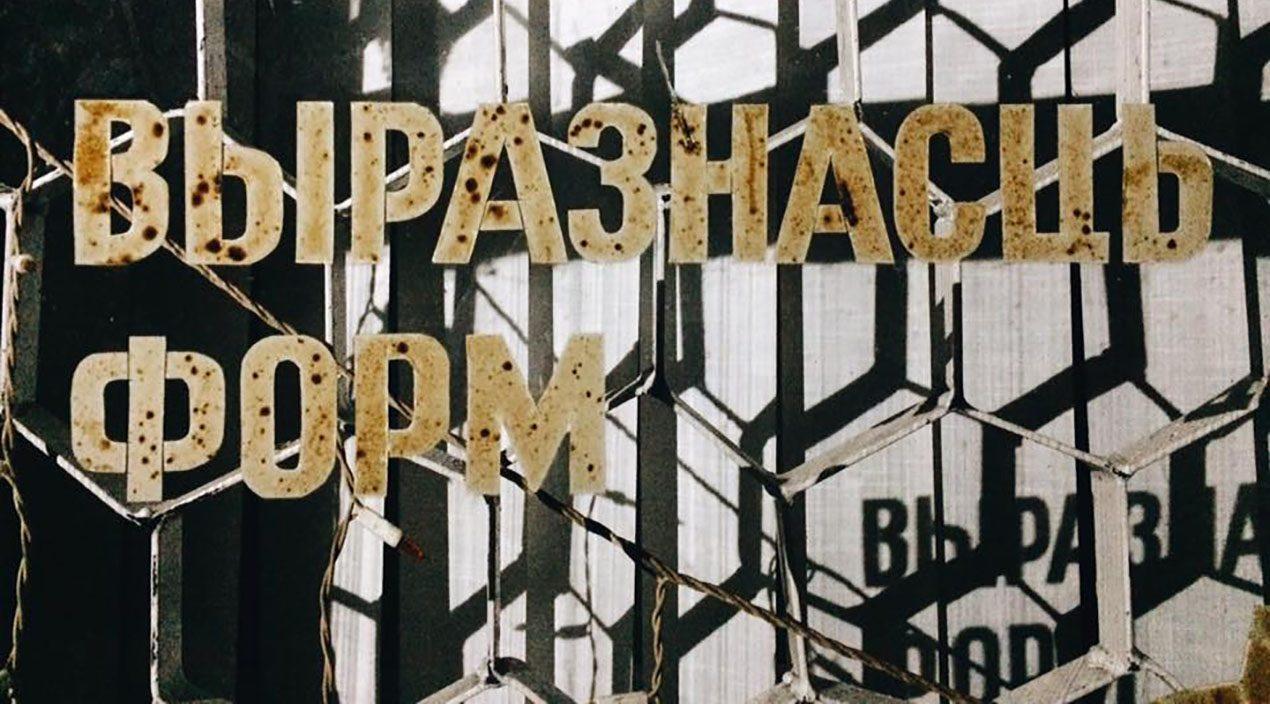 Обещанного три года (культуры) ждут. Колонка Сергея Кравченко