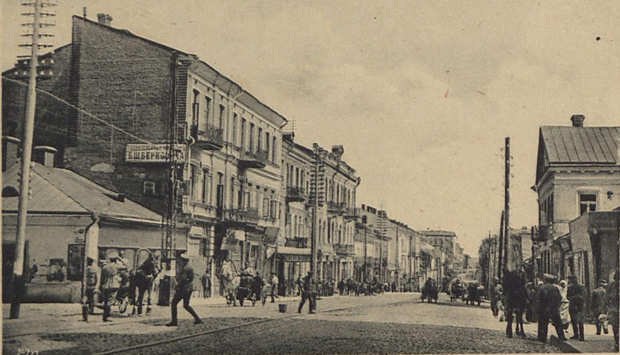 Гайд па Менску на стыку XIX–XX стагоддзяў