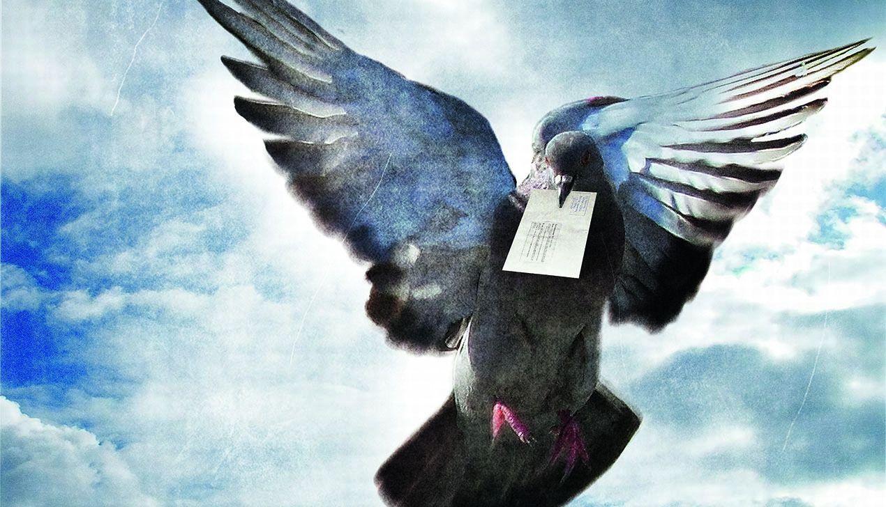 Письма счастья для «тунеядцев»