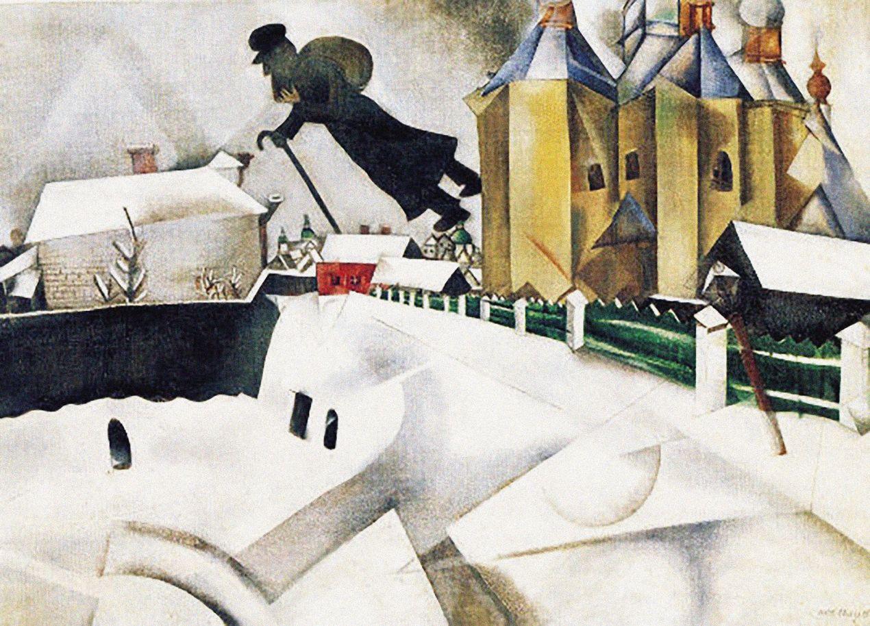 Марк Шагал. Над Витебском. 1915 год