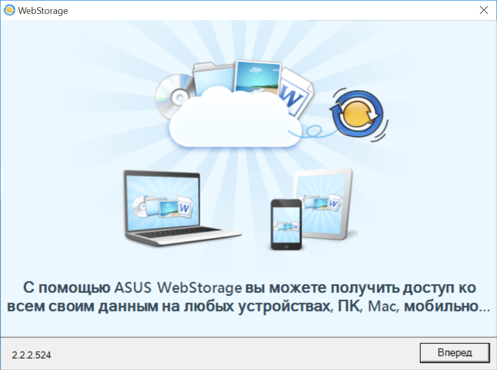 asus webstorage 1