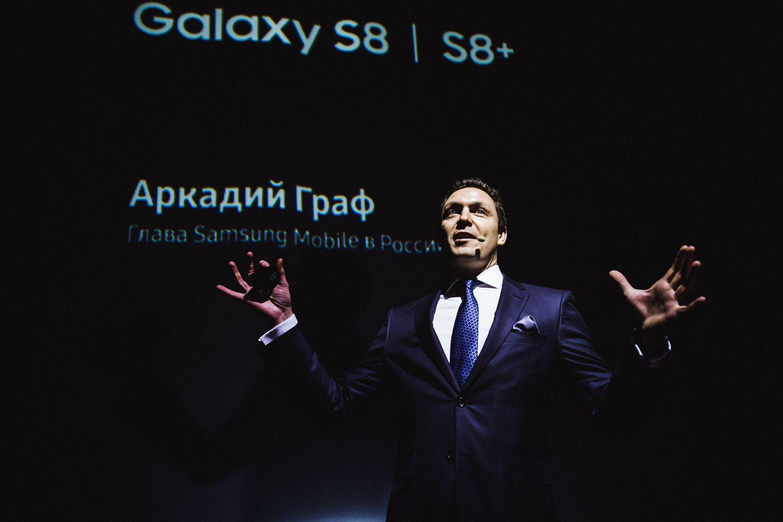 Глава Samsung Mobile в России Аркадий Граф