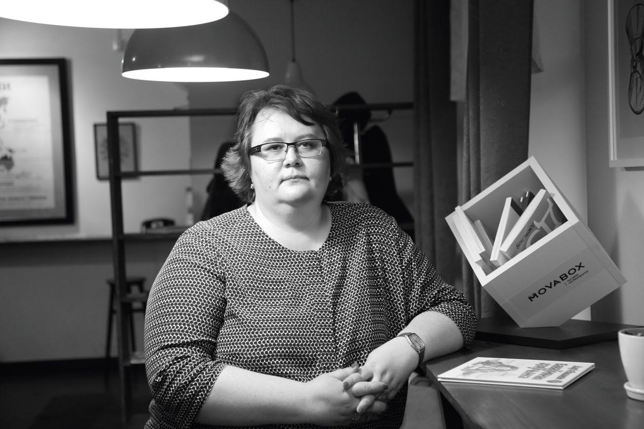 Ирина Альховка. Феминизм в Беларуси