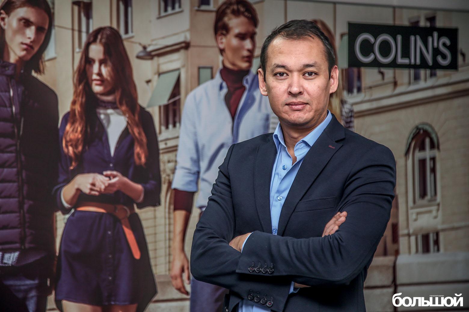 Умыт Каюмов, сеть магазинов Colin`s
