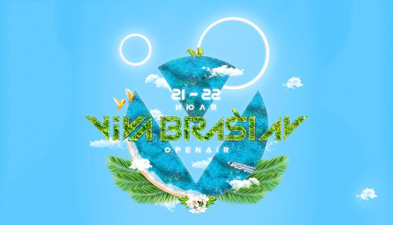 Фестиваль Viva Braslav 2017 – 24 часа музыки и спорта