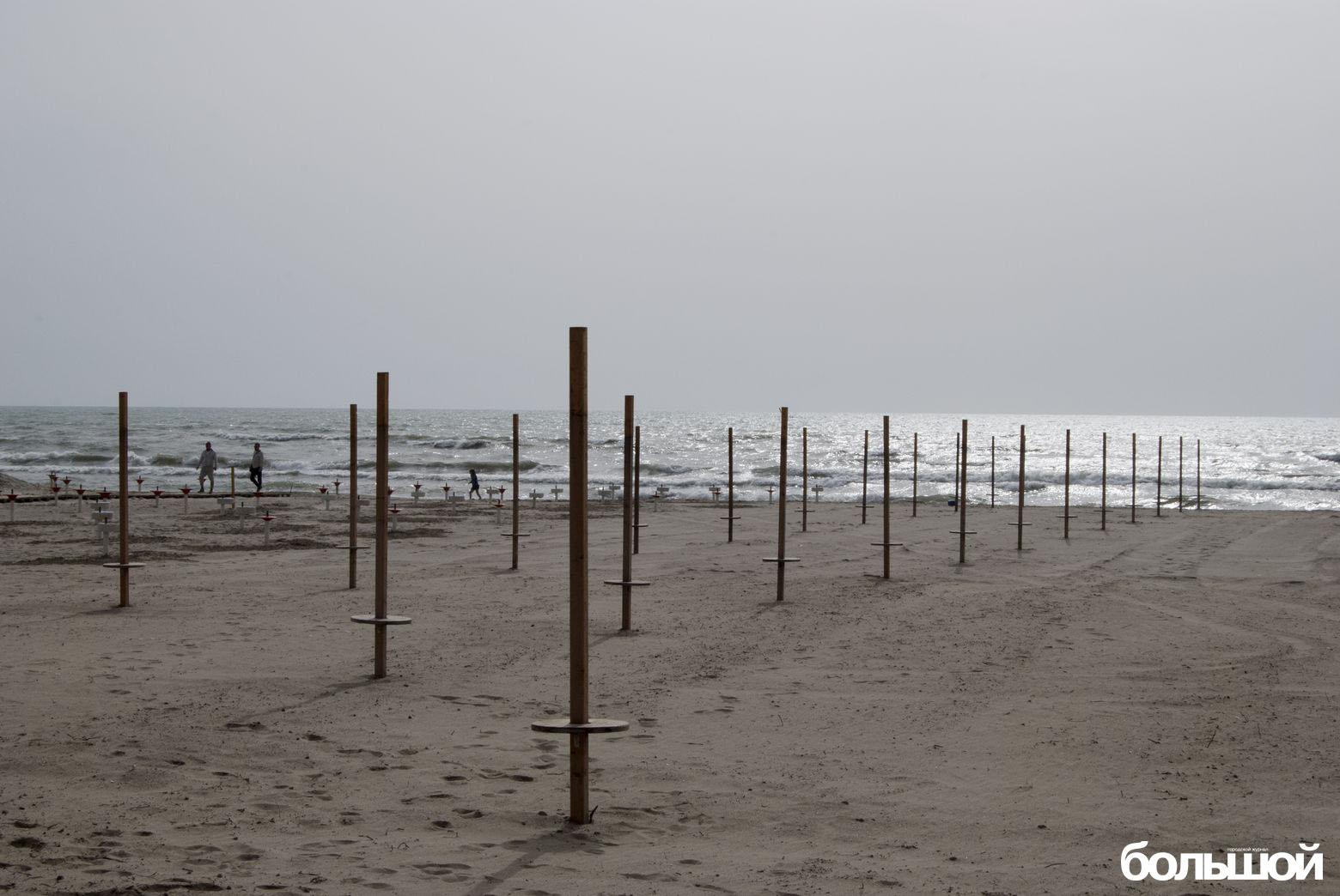 Палки и сверкающее море