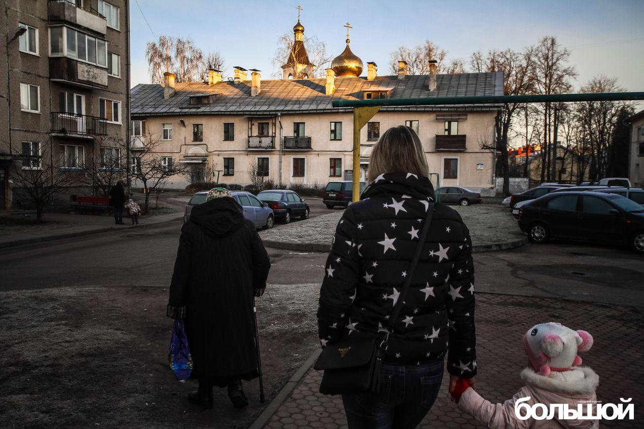 Поколения Тракторного поселка.
