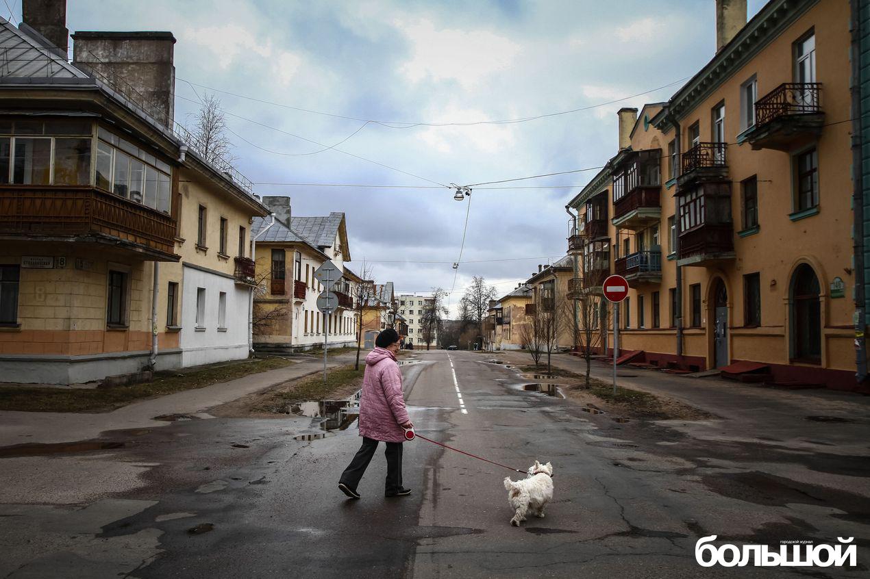 Улицы Тракторного поселка.