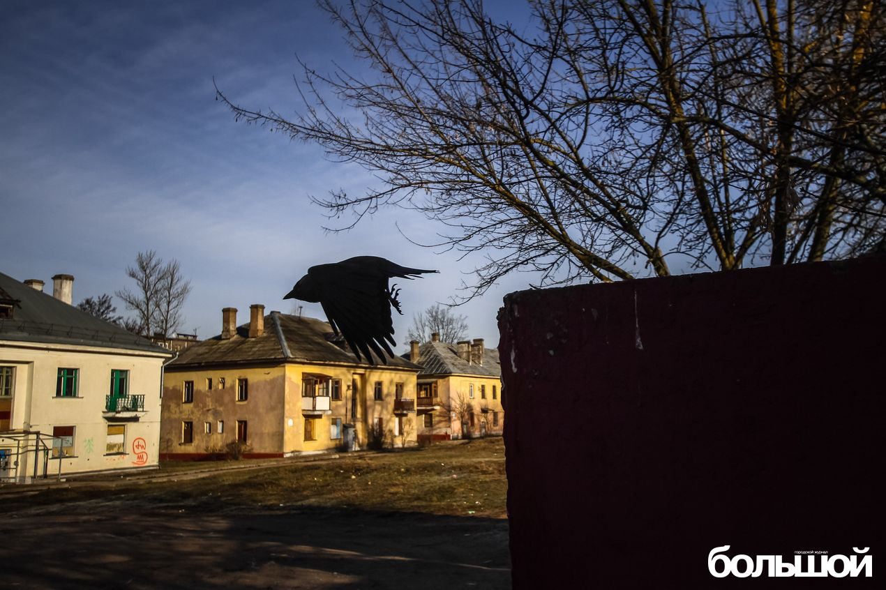 Тракторный поселок и его архитектура.