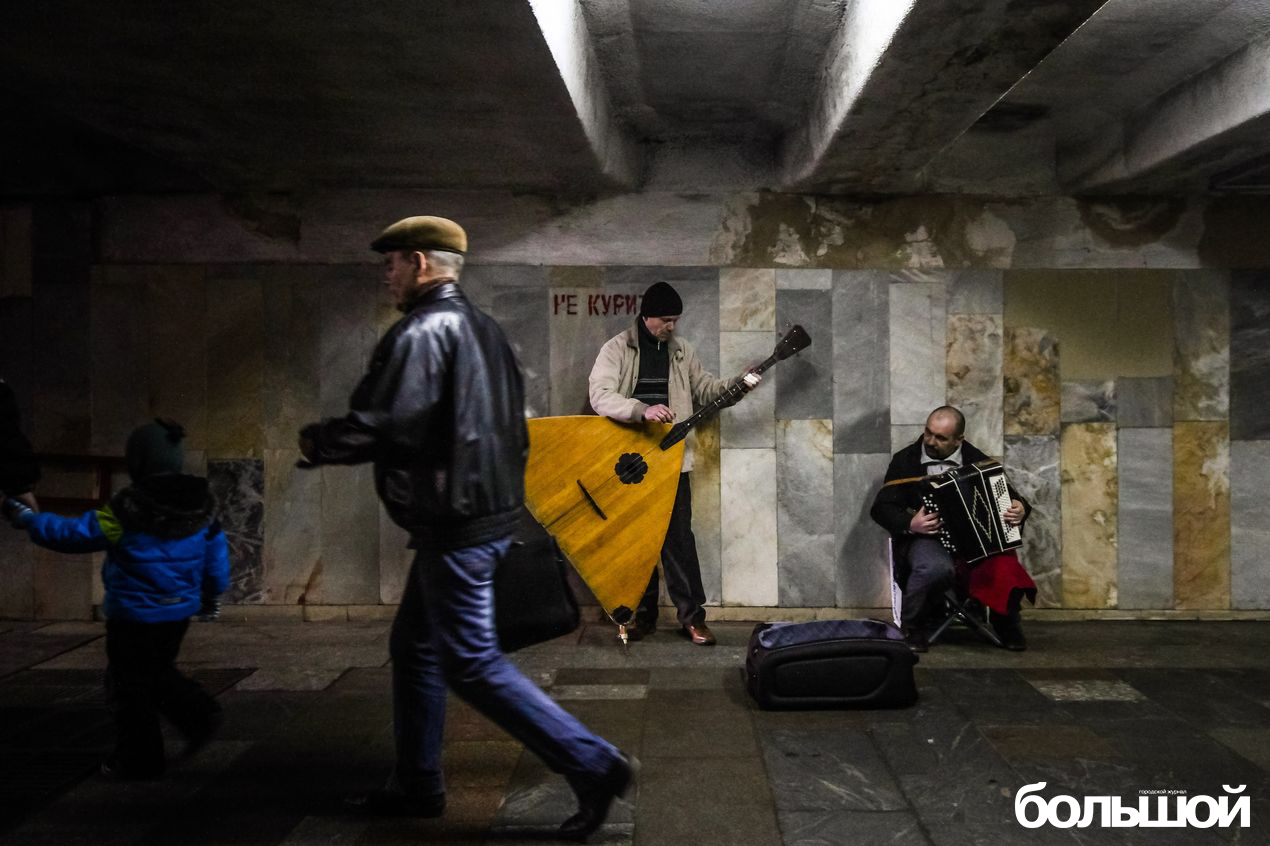 Уличные музыканты. Тракторный поселок.
