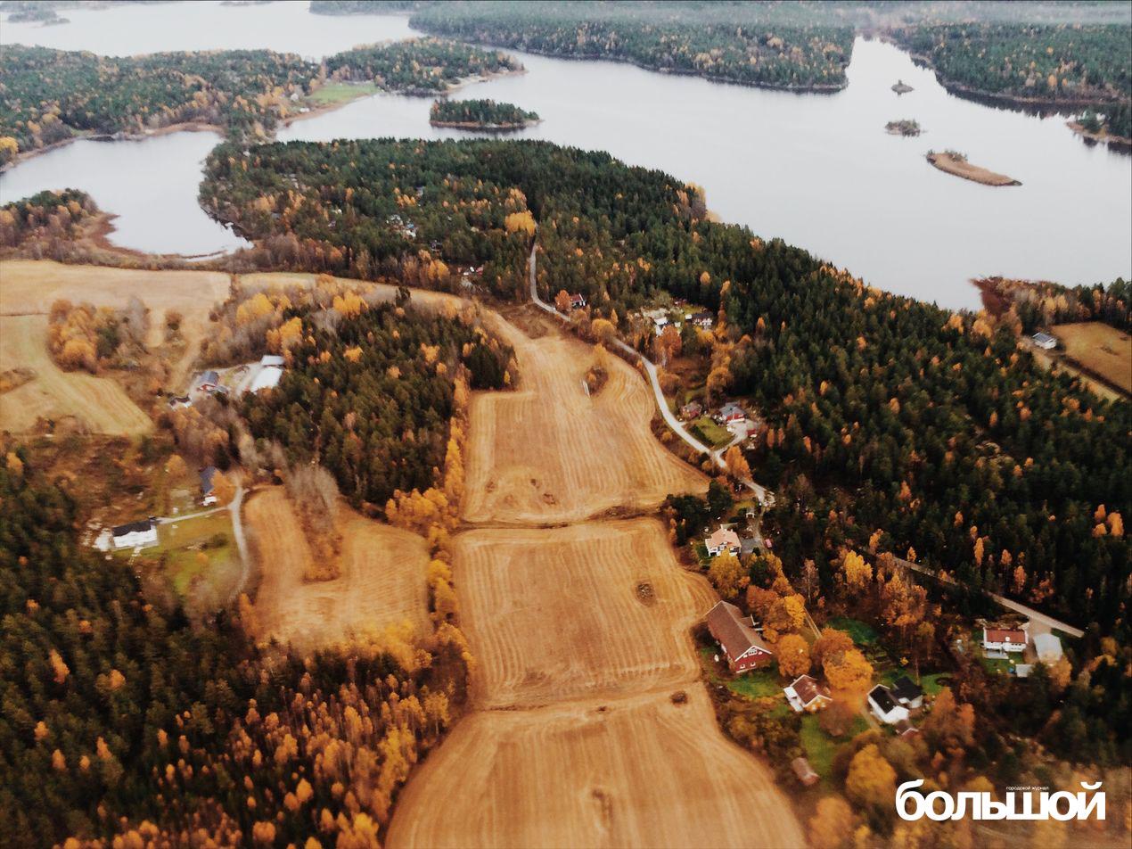 Пригород Осло