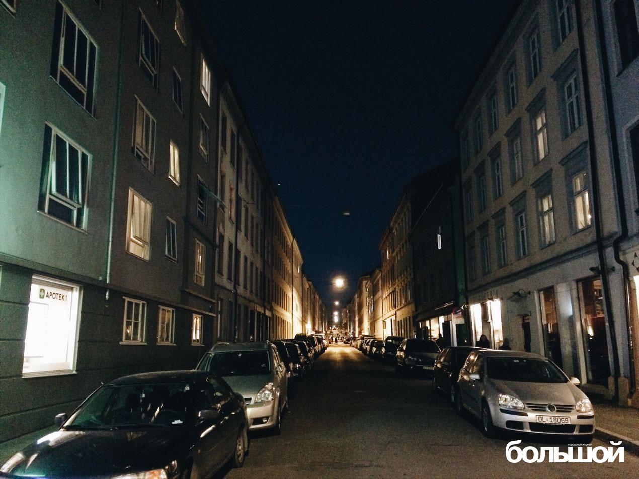 Наконец-то нормальный Осло