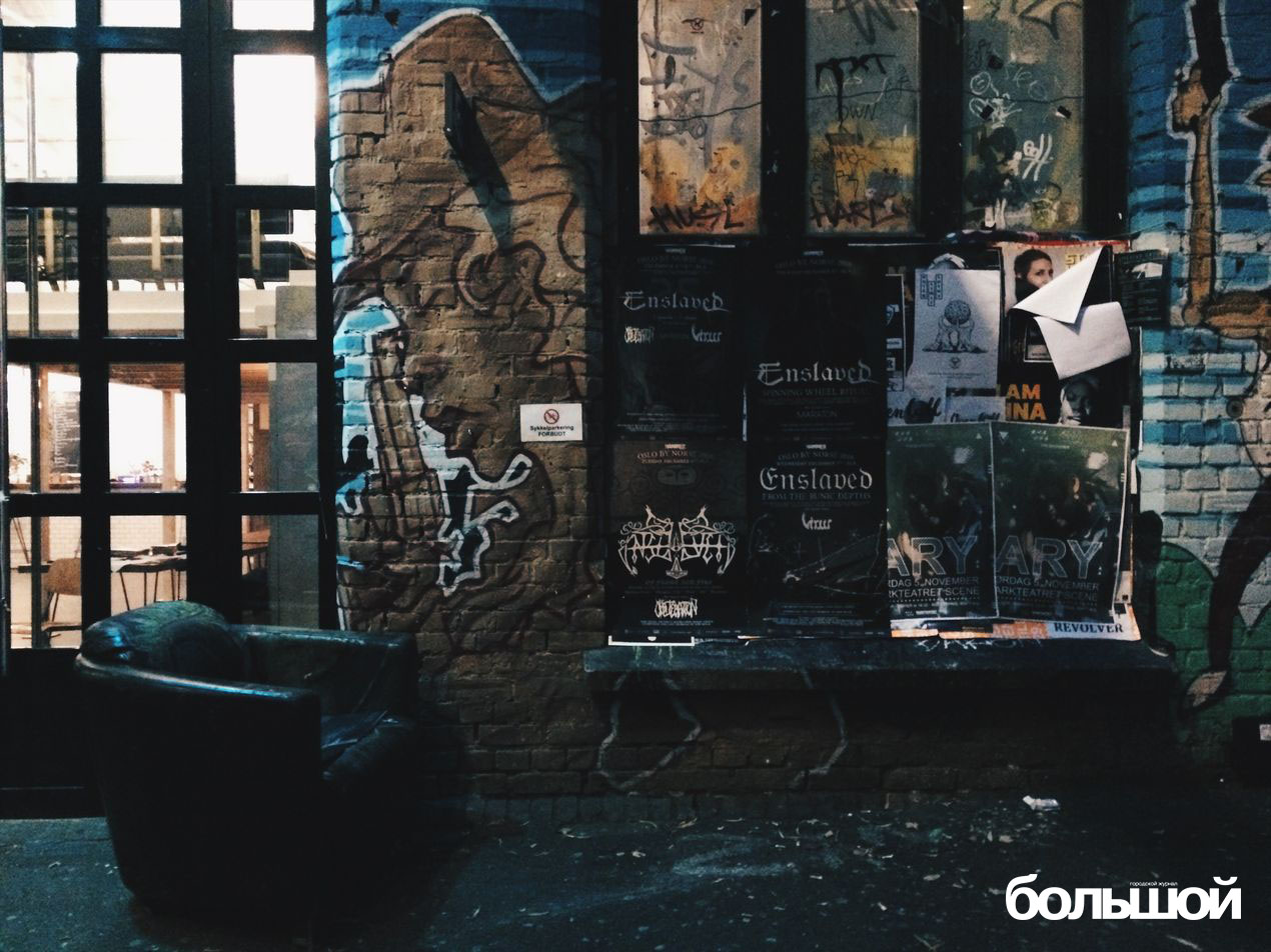 Граффити в Осло