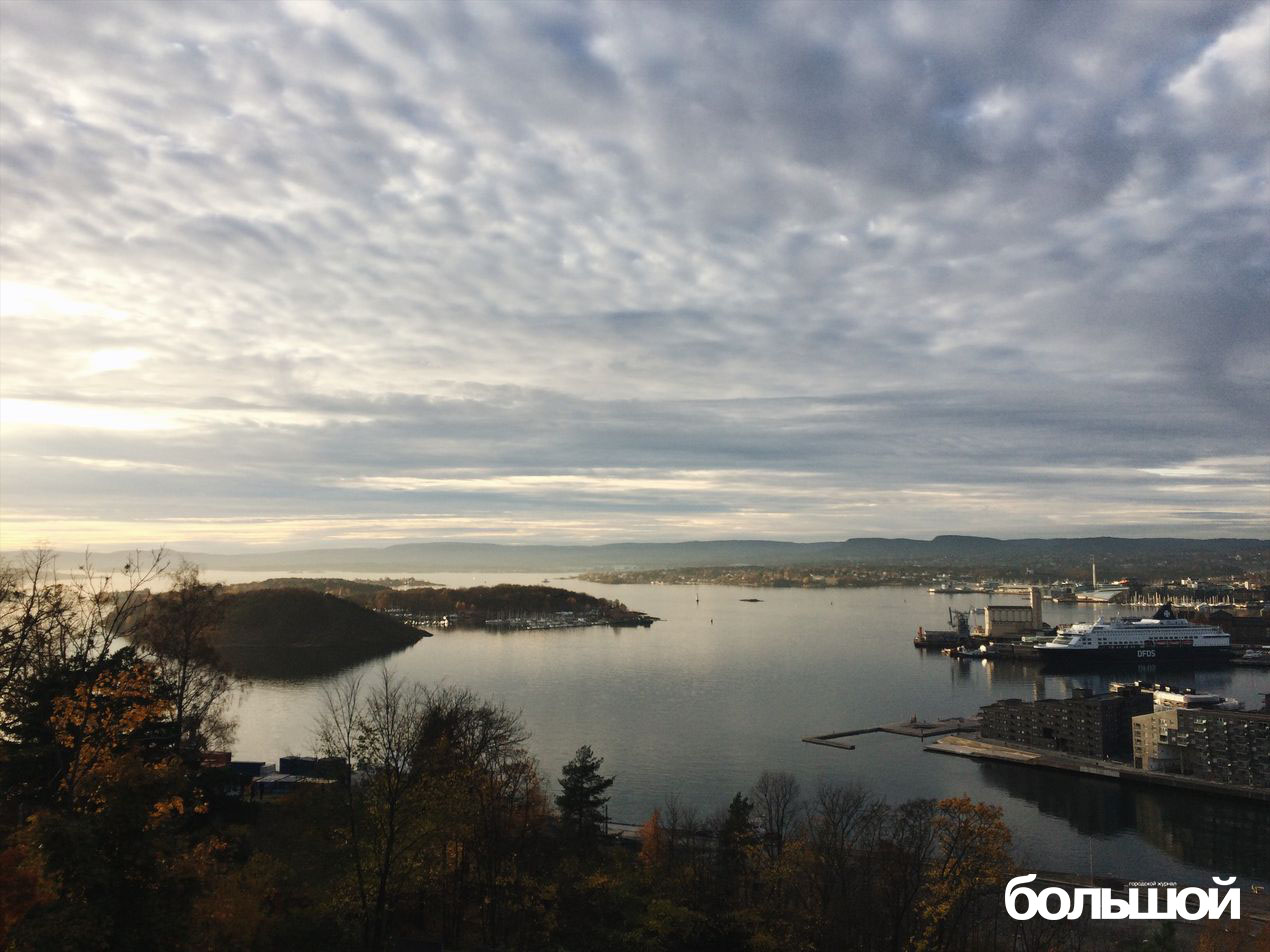Осло-фьорд