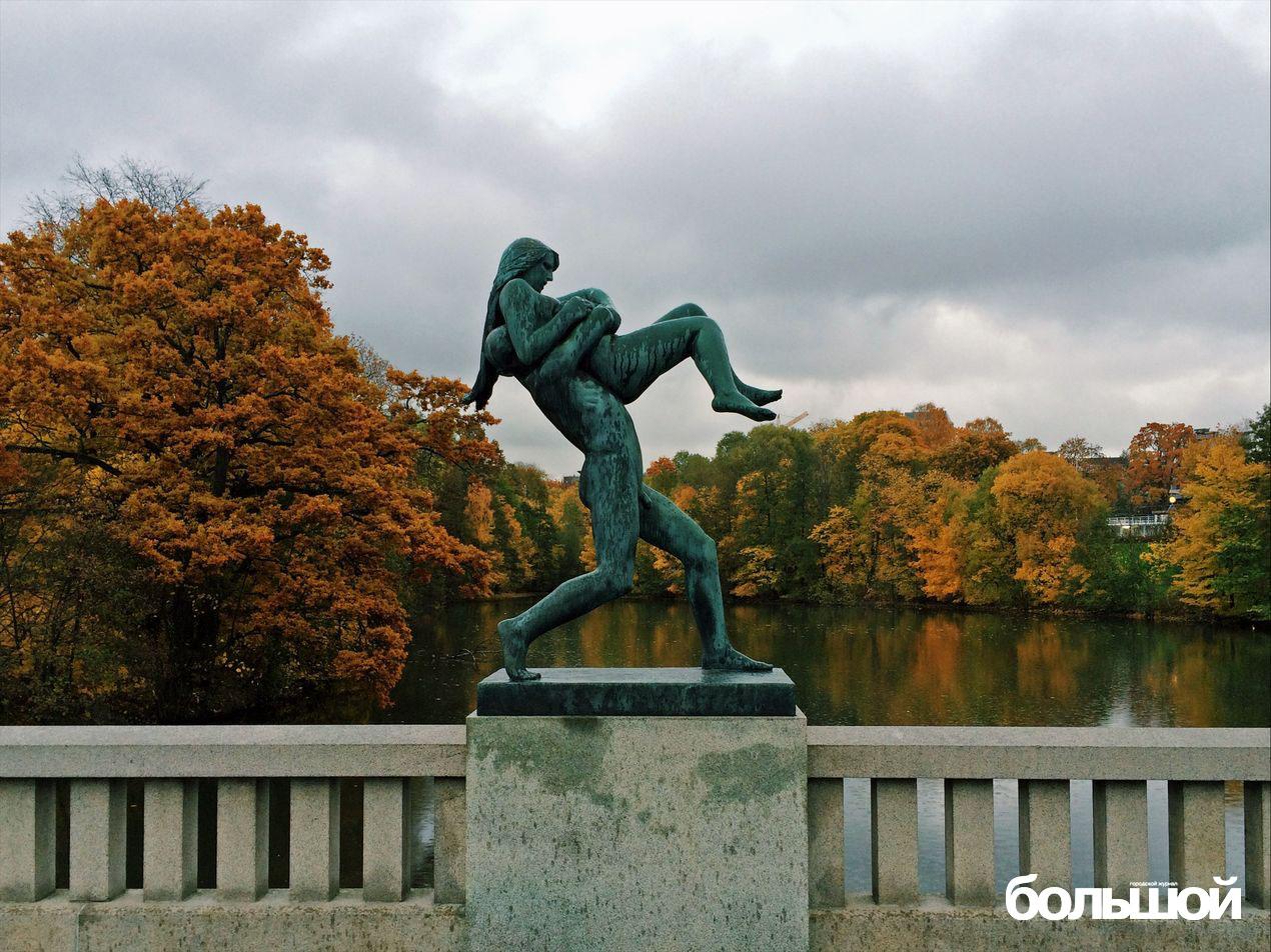 Скульптура про темперамент