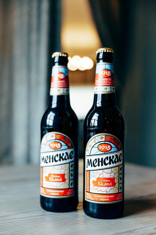 Новинка от ОАО «Лидское пиво» - пиво «Менскае 1918»