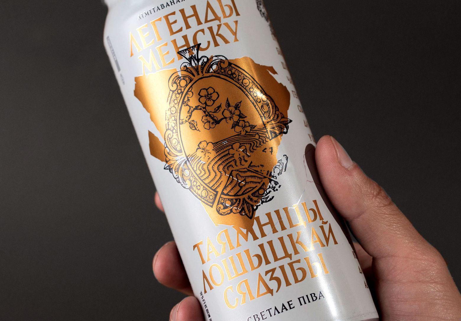 Дизайн-концепцию упаковки разработал Денис Серебряков