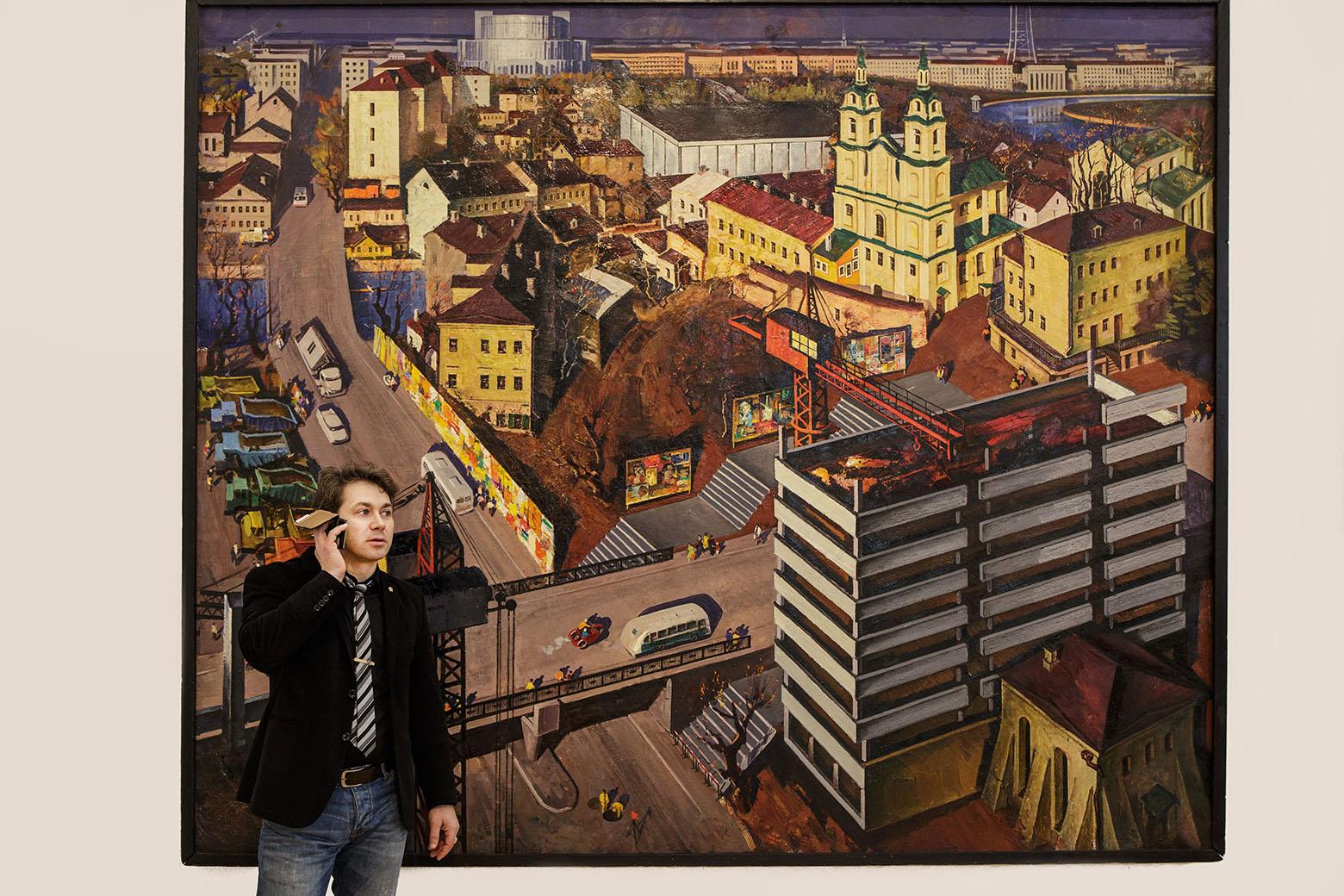 Денис Никитик. Национальный художественный музей