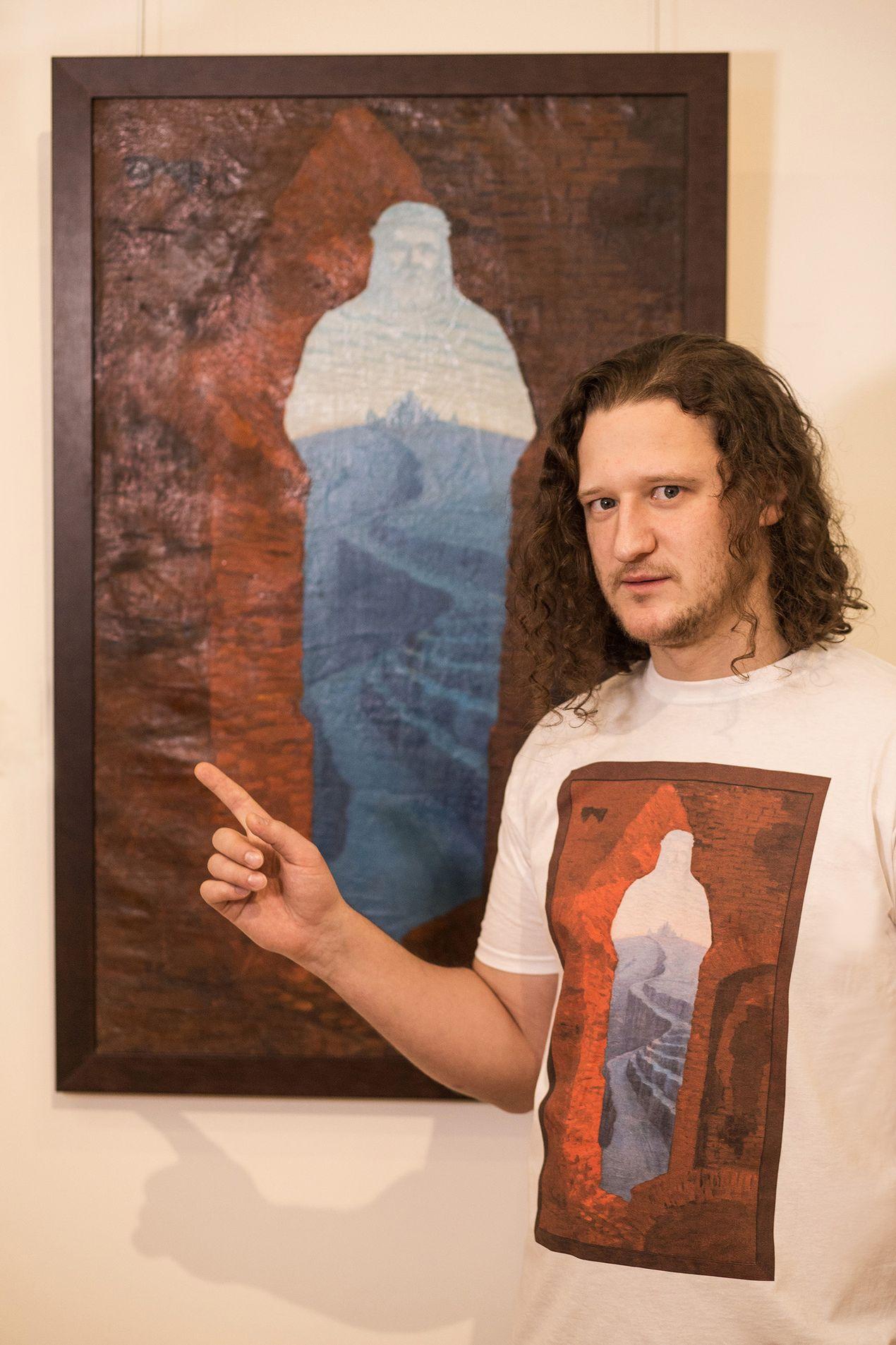 Вадим Млявый, Национальный художественный музей