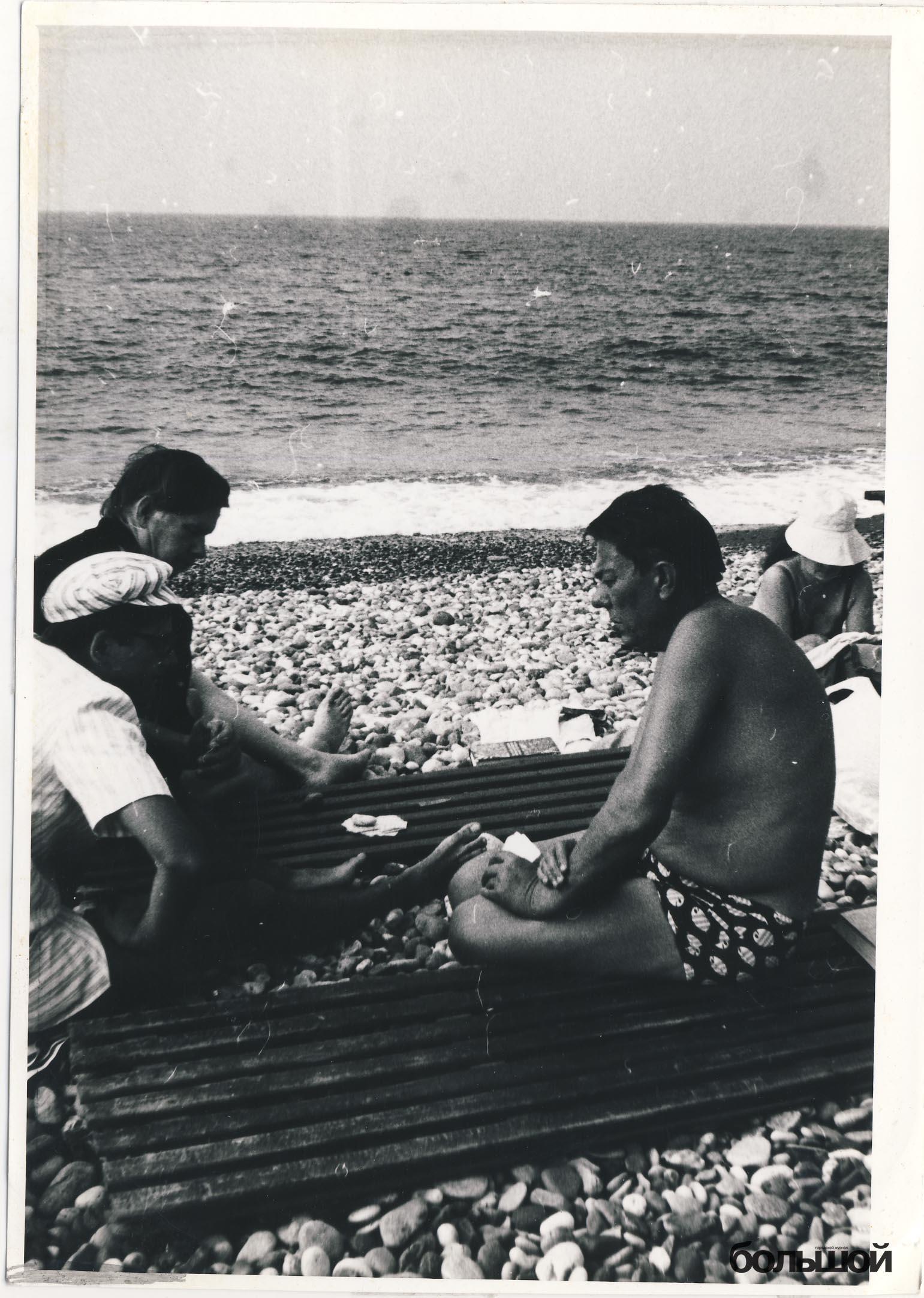 Караткевіч на пляжы