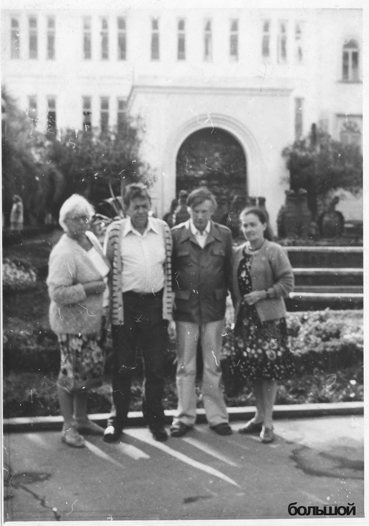 Караткевіч і Быкаў з жонкамі каля санаторыя
