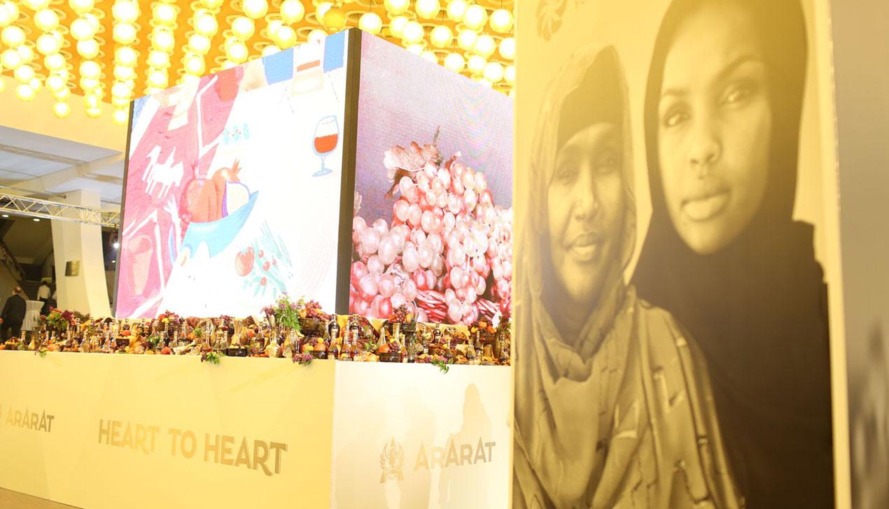 Гуманитарные и культурные инициативы АРАРАТ
