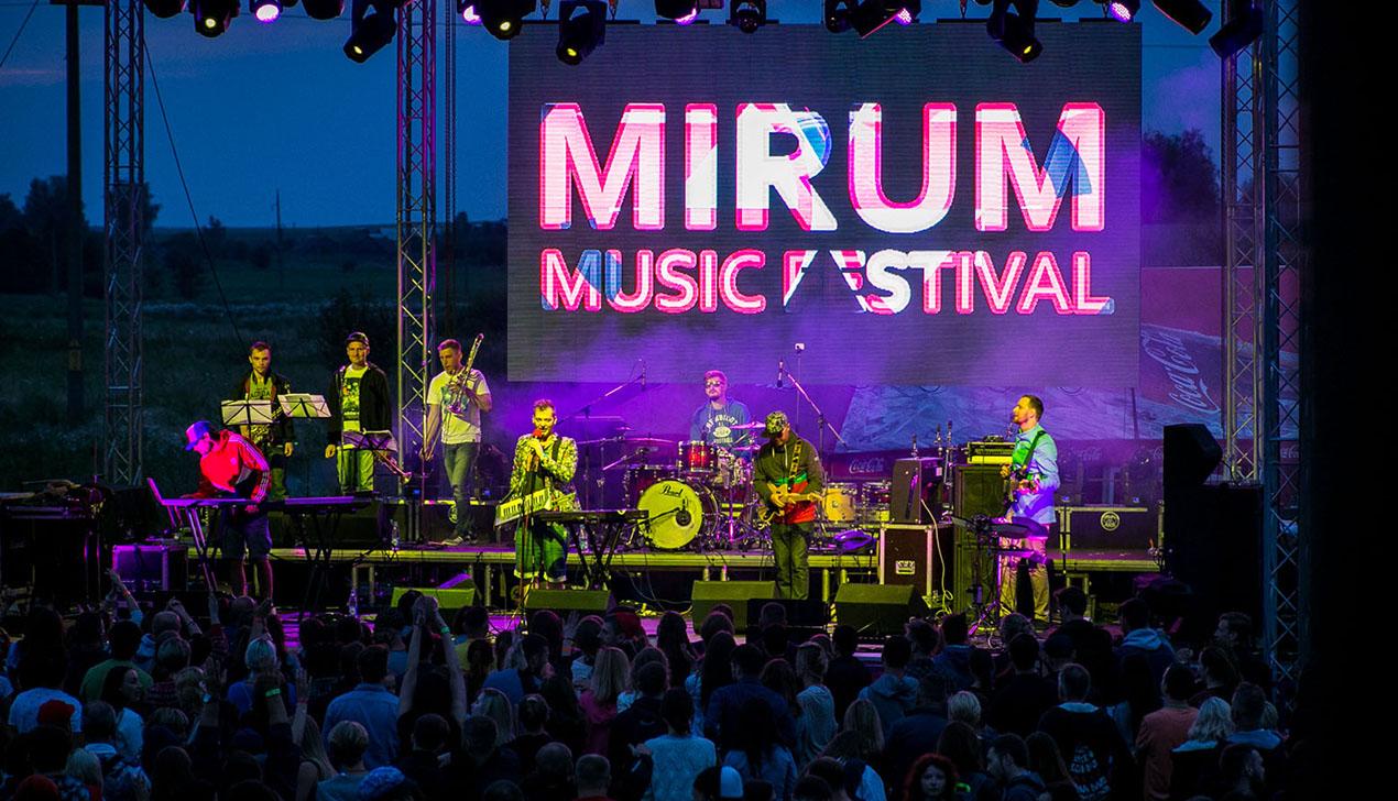 Хорошая музыка на Mirum Music Festival