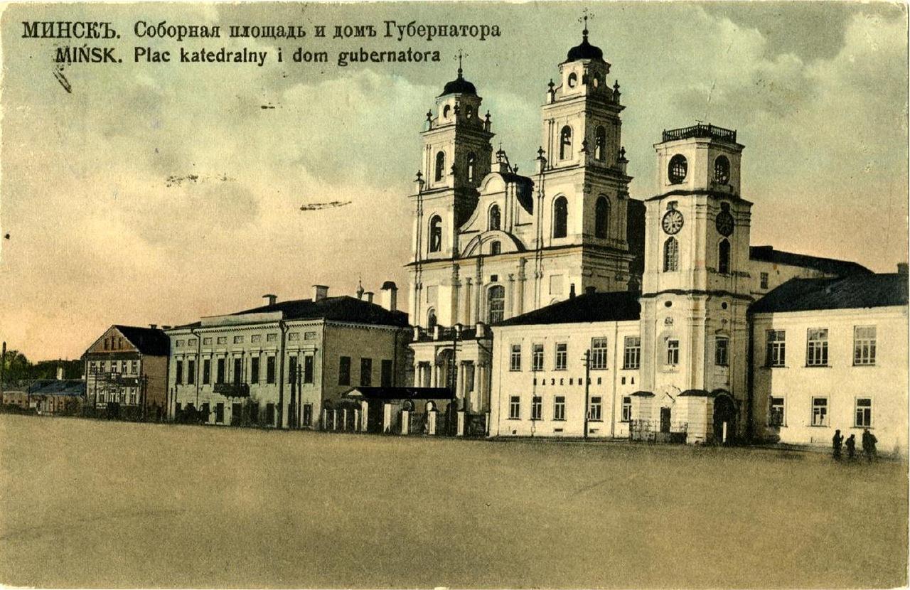Соборная площадь и дом губернатора