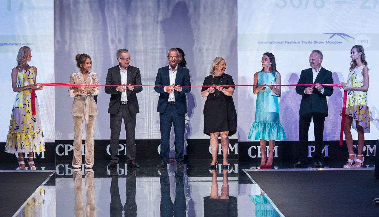 В Москве открылся 29-й сезон Collection Premiere Moscow