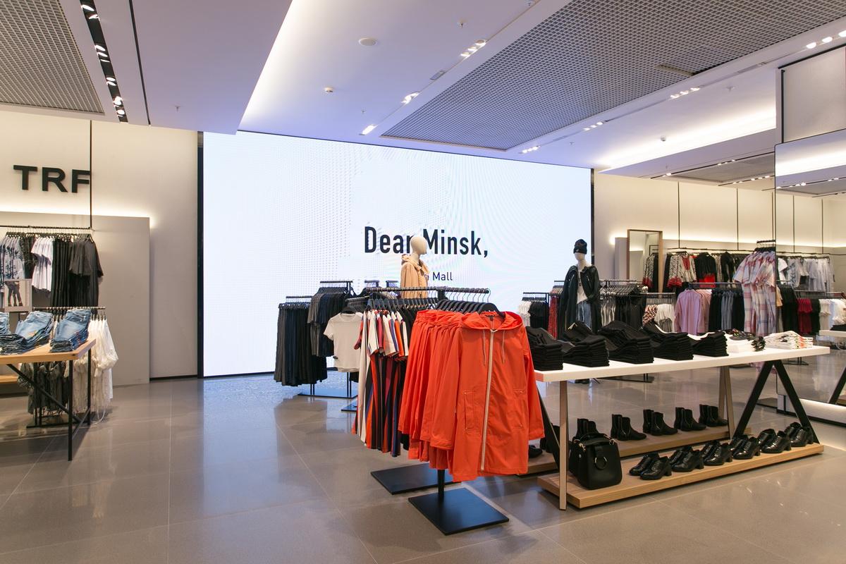 Zara в Минске