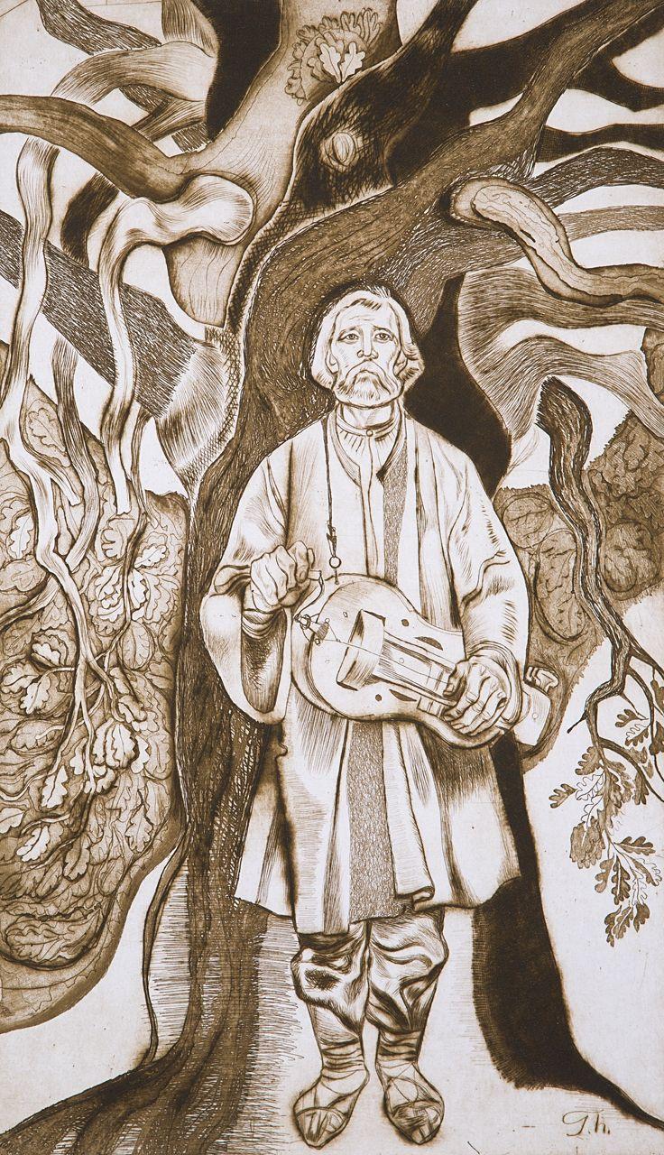 Г. Поплавский. Лiрнiк. Иллюстрация к поэме Я. Коласа «Сымон-музыка». 1982