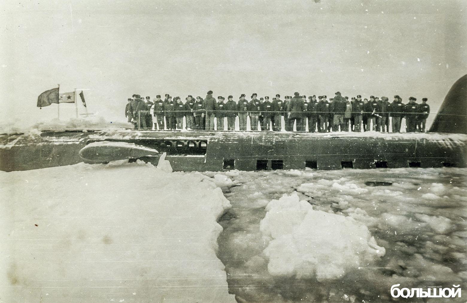 Построение экипажа подводной лодки