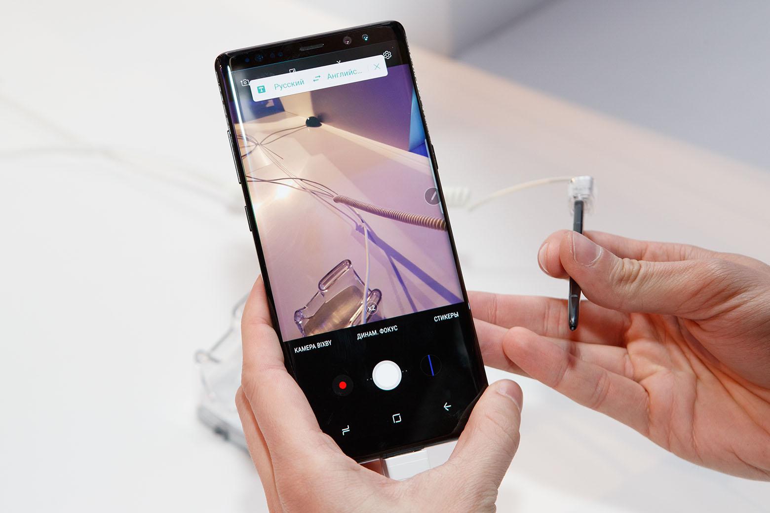 Galaxy Note8 оснащен двумя 12-мегапиксельными основными камерами с оптической стабилизацией изображения.