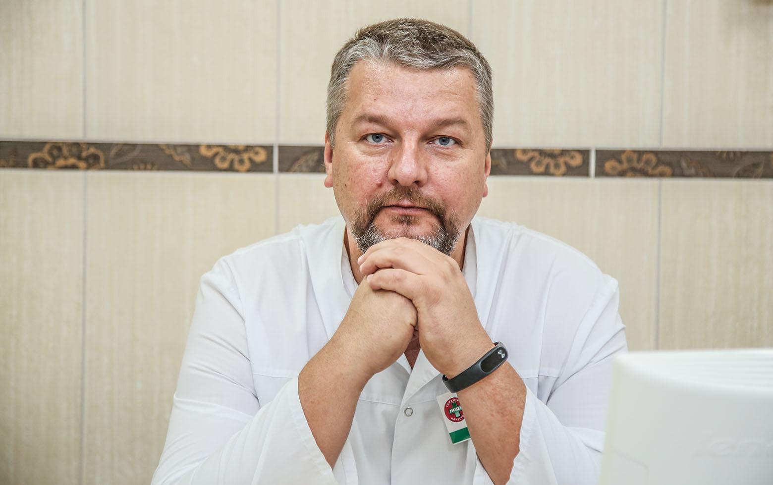 Психотерапевт Дмитрий Демко