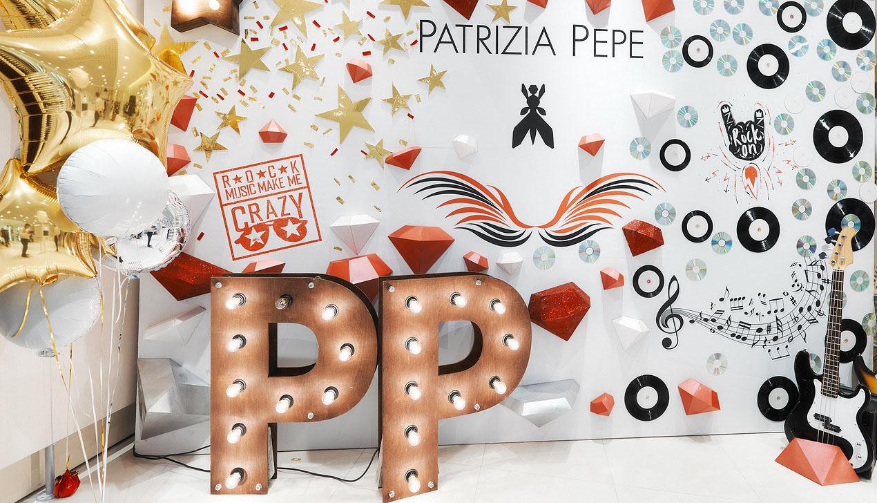 Новая коллекция Patrizia Pepe в ТЦ «Замок»