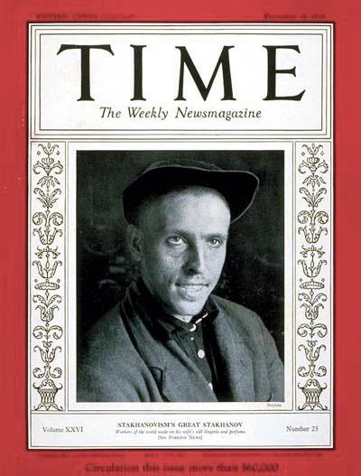 Обложка журнала Time с портретом Стаханова
