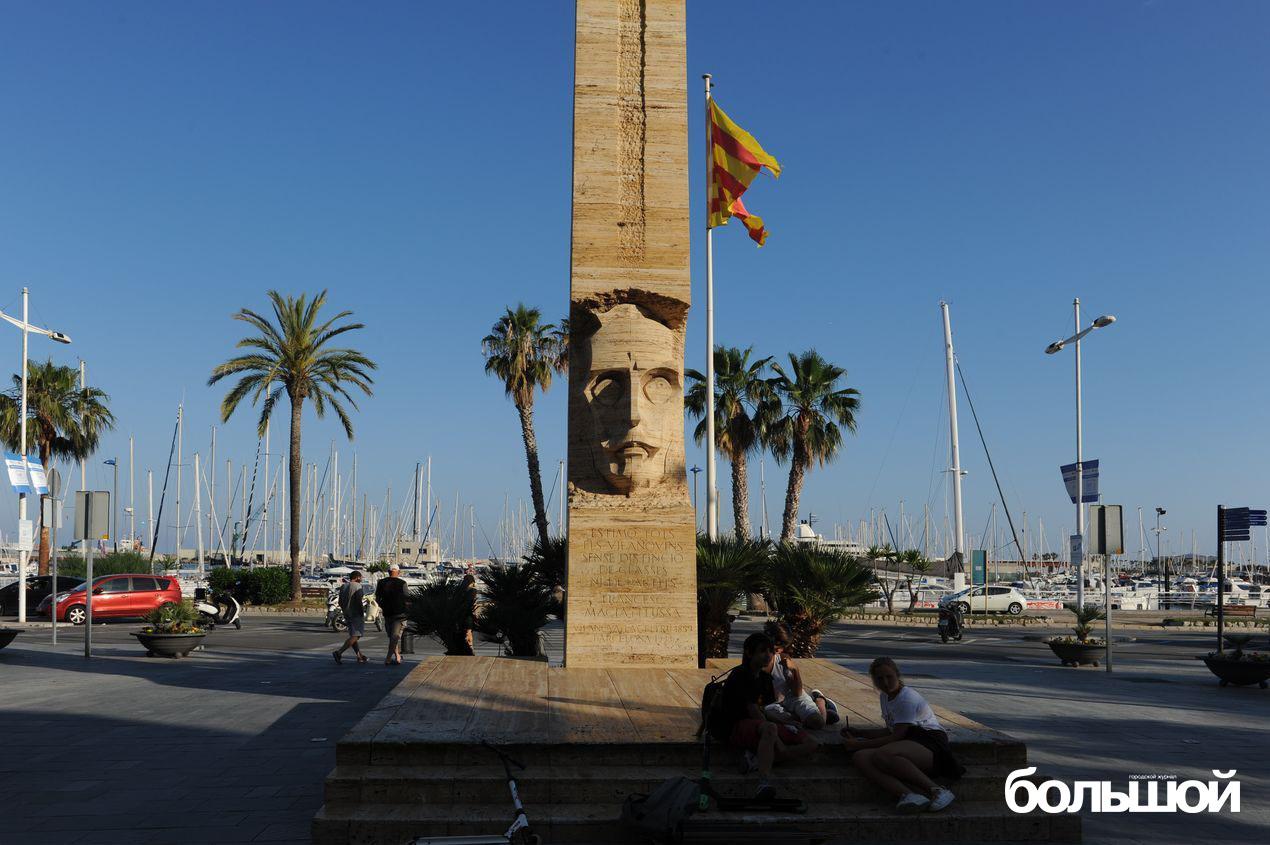 Каталония. Набережная