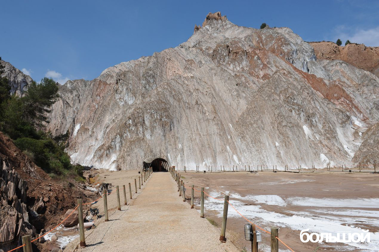 Каталония. Пещеры