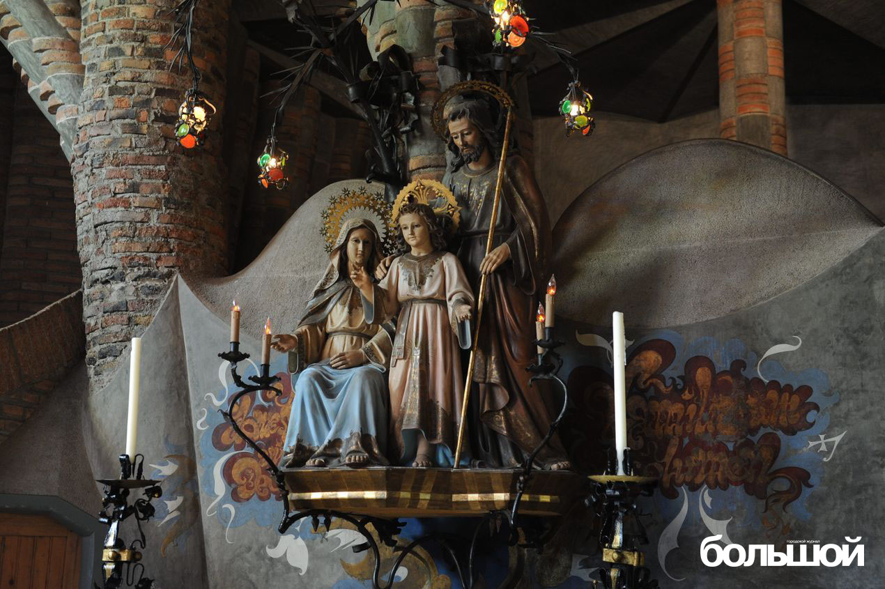 Убранство церкви в Каталонии. Испания