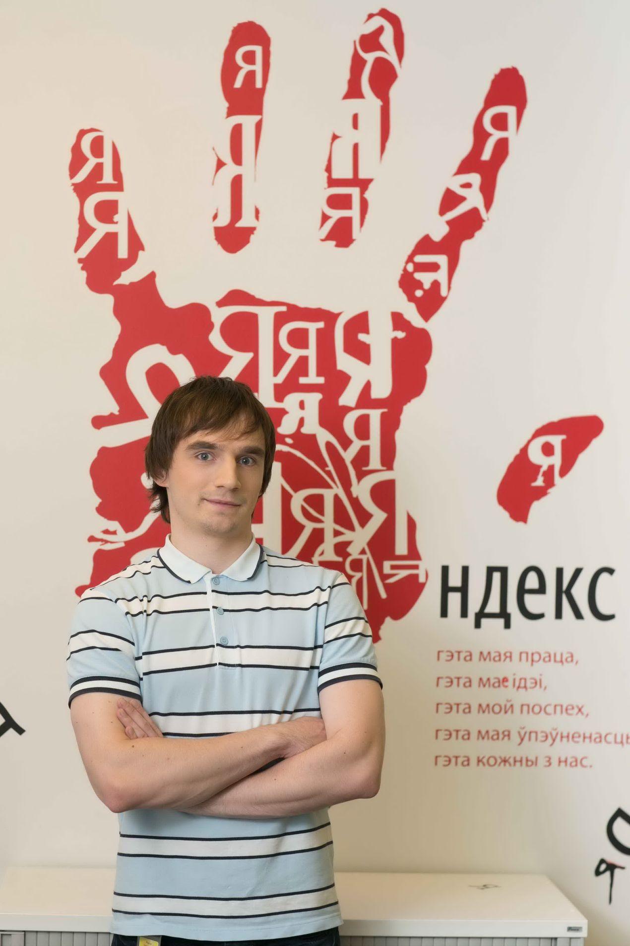 Роман Удовиченко