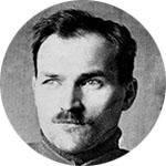 Федор Андреевич Сергеев (товарищ Артем)