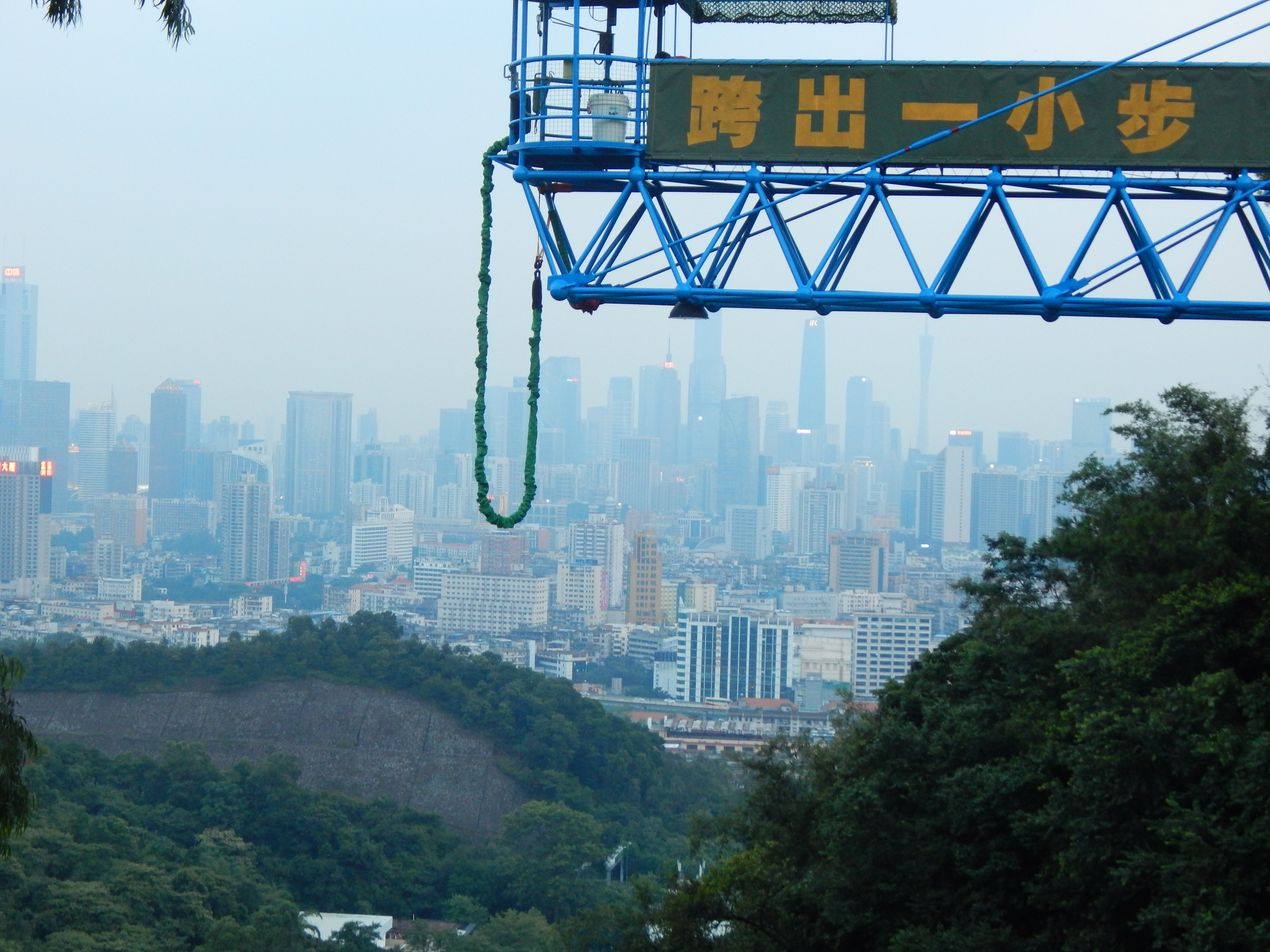 Тарзанка. Развлечения в Гуанджоу.