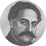 Константин Григорьевич Орджоникидзе